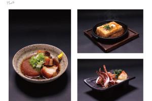 hiroto_menu
