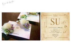 su_image