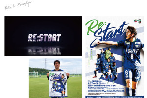 RESTART_EYECATCH